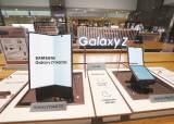 애플은 언제 나오나…삼성 이어 中업체 가세한 '폴더블 대전'