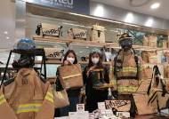 롯데백화점 전주점, 119REO 매장 선봬…수익금 암 투명 소방관 위해 사용