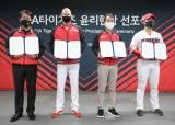 [<!HS>배영은의<!HE> 야·생·화] KIA의 '윤리헌장' 선포가 의미있는 이유