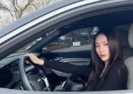 크리스탈, 억대 외제차 타고 '명품녀' 포스 발산!