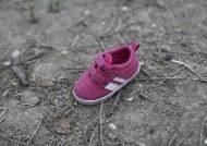 美, 중남미 불법 이민자 월 3만명, 국경엔 주인 잃은 신발, 이어폰, 이름표