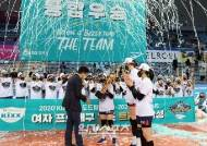 [포토]GS칼텍스, 통합우승으로 여자배구 최초 트레블 달성