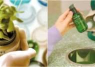 [issue&] 화장품 공병 활용한 친환경 사회공헌 '그린사이클' 캠페인 지속적 실천