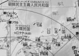 [속보] '독도는 일본땅' 日고교 사회교과서 검정 통과