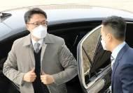 '이성윤 기소권' 두고 이견만 확인한 검·경·공수처 삼자대면