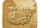 [issue&] 문화재 환수기금 마련 위한 '<!HS>청자<!HE> 구룡형 주전자' 기념메달로 재탄생