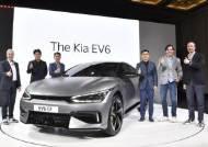 기아, 첫 고성능 전기차 'EV6' 세계 최초 공개…실구매가 3000만원대