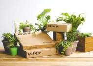 [issue&] 친환경 배송서비스·포장재 도입 … ESG 평가서 'A등급' 받아