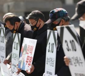 31일 <!HS>박근혜<!HE> 전 대통령 구속 4주년, 우리공화당 석방 촉구 집회