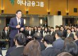 [함께하는 금융] '코로나 트래시' 막아라 … 탈석탄금융 넘어 생활 속 ESG 실천에 앞장