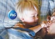 [issue&] 성과 위주 평가, 육아 휴가 정책으로 성평등과 포용적 근무 환경 조성 앞장