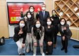 사이버한국외대 스페인어학부, 주한 스페인대사관 및 아울라 세르반테스와 함께 '돈키호테 연속읽기' 행사 참여
