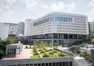 중앙대 글로벌인적자원개발대학원, 2021학년도 후반기 석사 신입생 모집