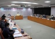 인천 옹진군, 인구정책 T/F 첫 회의 개최