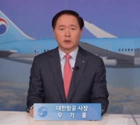 "<!HS>대한항공<!HE>, ""아시아나 합병 후 인위적인 가격 인상은 없을 것"""