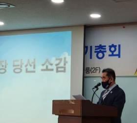 사단법인 <!HS>개성공단<!HE>기업협회 제9대 회장선임
