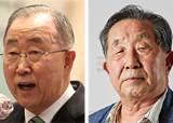 [사랑방] 4·19 민주평화상에 반기문·김정남