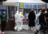 부산 교회·학원·유흥업소·복지센터 집단 감염…31일 50명 확진