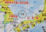 """일본 모든 사회 교과서에 """"독도 일본땅"""" 들어갔다"""