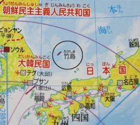 """일본 모든 사회 <!HS>교과서<!HE>에 """"독도 일본땅"""" 들어갔다"""
