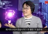 김진화 코빗 전 대표, 2018년 JTBC 토론 이후 3년 만에 코빗 유튜브 출연