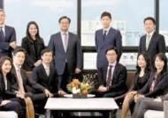 [로펌] 김앤장, 국내 로펌 최대규모 '기업 준법·윤리경영' 파트너