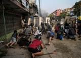 """국내 교수들 """"미얀마 군부 규탄…미얀마 불복종운동에 연대"""""""