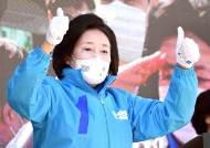 """통번역생들에 'AI 번역' 추천한 박영선…野 """"공감능력 사라져"""""""