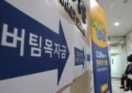 """""""2020년 매출 늘었다고 0원""""…4차 재난지원금 '사각지대' 혼란"""