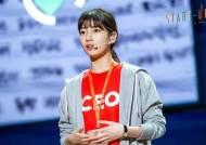[팩플]요금 인상하려면 사유 검열?…21대 국회의 황당한 스타트업 규제