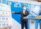 연 이자율 최고 335%…경기도 불법 대부업자들 무더기 적발