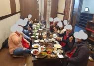 """[단독]법사랑위원 11명 대놓고 고깃집 인증샷…""""반가워서"""""""