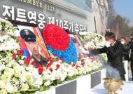국방부, 연평도 포격도발→포격전으로 공식 명칭 변경