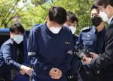'라임 금감원 문건 <!HS>유출<!HE>' 靑행정관 항소심서 감형…징역 3년