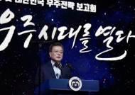 [단독] 한국, 누리호 발사 성공해도 위성 독자발사 사실상 불가
