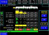 공항철도, 국내 최초 차내 혼잡도에 따른 냉방자동<!HS>제어<!HE><!HS>시스템<!HE> 도입