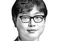 [노트북을 열며] 현실이 된 지방대 '벚꽃 엔딩'