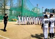 박건우, 모교에 2000만원 상당 용품 기부...좋은 기운 주고·받고