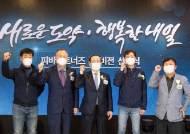"SPC, 제빵기사 임금 3년간 39% 인상…""사회적 합의 이행"""