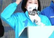 박영선, 아침엔 친문 김어준 저녁엔 호남 이세돌과 행사