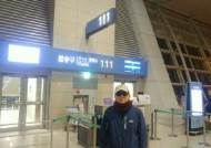 [속보]김학의 출국금지 의혹 관련 이규원·차규근 불구속 기소