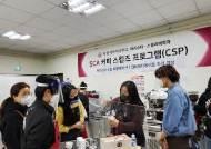 세종사이버대 바리스타·소믈리에학과 SCA 커피 스킬즈 프로그램 실시