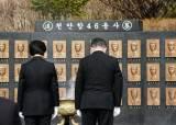 [단독] '천안함 좌초설' 아직도···대통령 직속위 또 조사