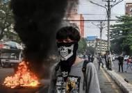 """미얀마 민주진영 """"통합정부 구성""""… 소수민족 반군 참여 가능성"""