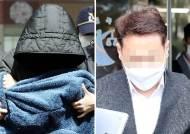 '치킨배달 참변' 을왕리 음주운전자 징역5년, 동승자 집유