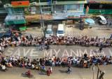 <!HS>미얀마<!HE> 신한銀 직원 피격 쇼크···현지 한국인 직원들 재택전환