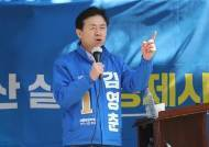 김영춘 후보, 부산시민 1인당 10만원 재난지원금 지급 공약