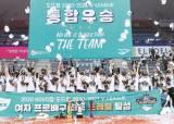 우승한 이소영·강소휘, 준우승한 김연경 어디로 가나