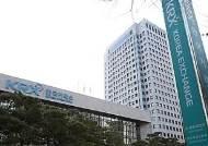 결산시즌 '상장폐지 주의보'…상장사 49곳 증시 퇴출 위기