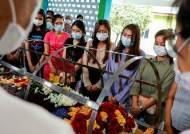 신한은행 미얀마 현지 직원, 군경 총격 이틀 만에 끝내 숨져